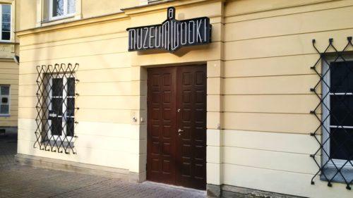 Muzeum Wódki