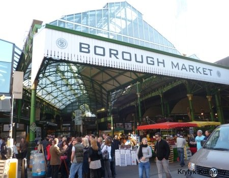 Borough market - hala